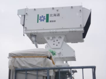 駒ヶ岳火山噴火警戒避難対策工事